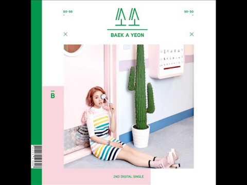 Baek A Yeon (백아연) - 할 말 (Something to Say) [MP3 Audio]