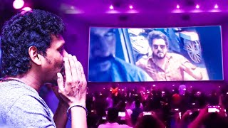 🔥MASTER VIJAY INTRO SCENE FANS CELEBRATION AT ROHINI THEATRE | VIJAY SETHUPATHI