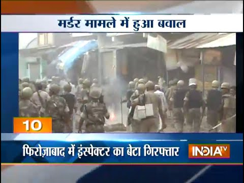 Minor Girl Rape: Police Lathicharge On Angry Protester In Firozabad - India TV