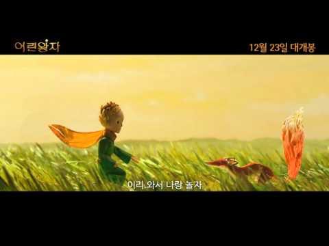 Hyolyn - Turnaround MV (Sub Español - Hangul - Roma) [The Little Prince OST]