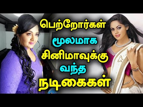 South Indian Actresses from Filmy Family in Kollywood Film Industry #southindian #kollywood