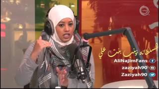 زينب بنت علي - كل برج و الكلمه اللي مايحب يسمعها - من برنامج #ريفريش 28-02-2016