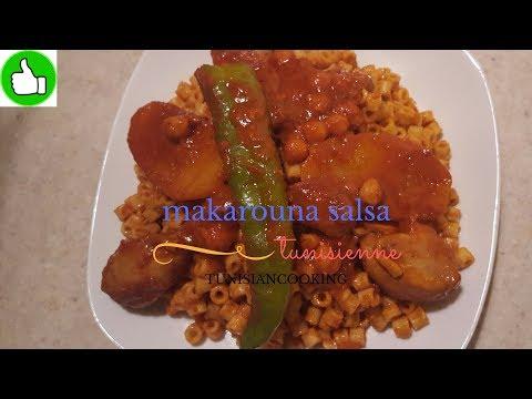 Recette mloukhia tunisienne doovi - Cuisine tunisienne mloukhia ...