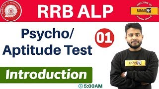 # class 01|| RRB ALP || Psychology Aptitude Test. || Introduction