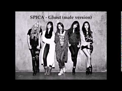 SPICA - Ghost male version