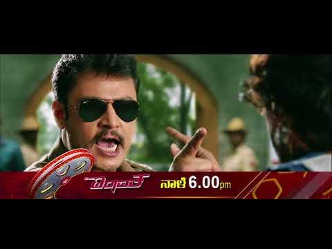 Mr. Airavata - Movie Promo  | Saturday @6pm | UdayaTV