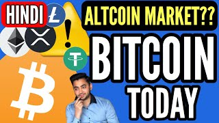 Bitcoin & Crypto Market Today Altcoins Latest Price Updates News Hindi