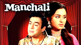 Bollywood Full Movies In Hindi # MANACHALI # Bollywood Movies (2016) Full Movie New