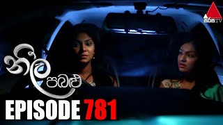 Neela Pabalu - Episode 781 | 01st July 2021 | Sirasa TV Thumbnail