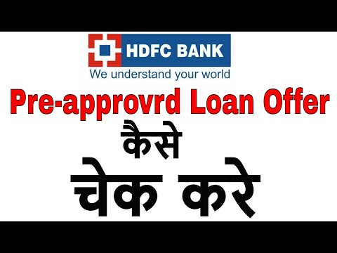 How To Check Hdfc Bank Pre Approved Offers