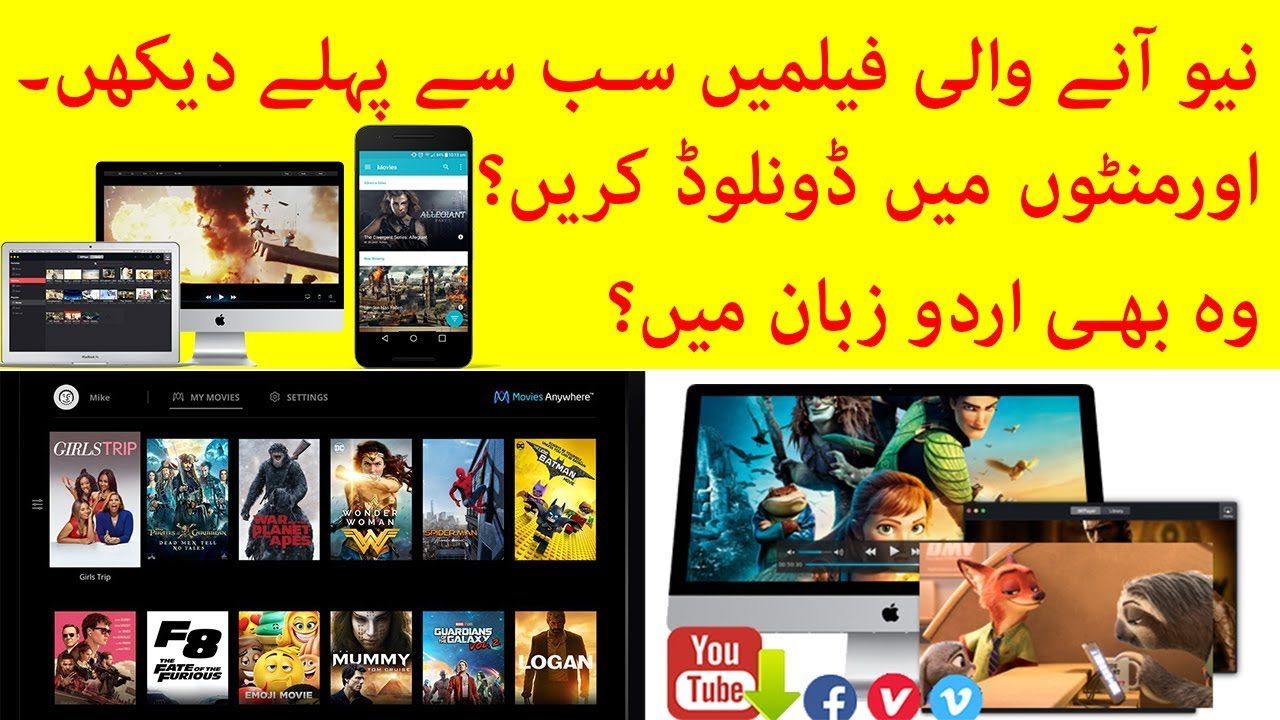 How to download tamil dubbed movies/tamil dubbed movies/s. S tech.
