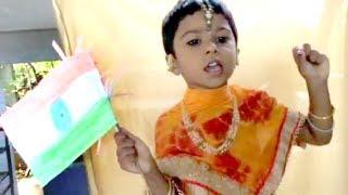 Jathiya jenda in Telugu