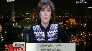 """نائب """"كشوف العذرية"""" يتهم إلهامي عجينة بفبركة صوته والإدلاء بتصريحات على لسانه"""