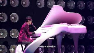 給我一首歌的時間 Jay Chou 周杰倫 Jolin Tsai 蔡依林 Live Concert 1080p HD 高清