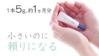 【プラスキレイ本店サイト】 https://pluskirei.com/ 気になるポイント...