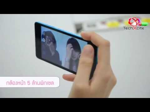 TechXcite Channel : Microsoft Lumia 535