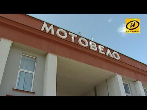 Результаты проверки завода «Мотовело»
