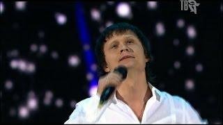 Артур - Падал белый снег (Славянский базар 2013)