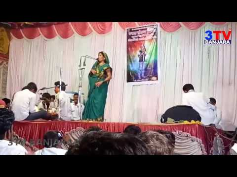Banjara Bhajan By  Bharathi Bai at Haglur Tanda // Maharastra // 3TV BANJARAA