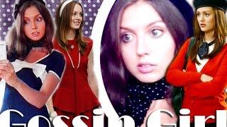 Gossip Girl - Сплетница - Образ Блэр Уолдорф - Make up Blair Waldorf - Макияж на 8 МАРТА