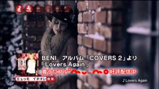 BENI 「Lovers Again(ENGLISH VERSION)」RINGING SONG (2012) ORIGINAL SO...