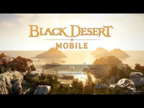 Black Desert Mobile #1 Gameplay Обзор Первый взгляд Летсплей (Android,APK,iOS) Игра за Воина