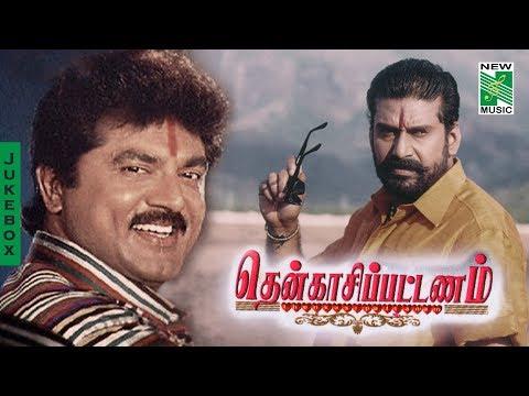 Thenkasi Pattanam | Tamil Movie Audio Jukebox | Sarath Kumar, Samyuktha varma