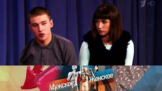 Мужское / Женское - Бриллиантовая рука. Выпуск от31.01.2017