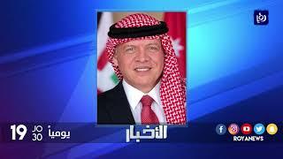 جلالةُ الملك يهنئُ الامةَ الإسلاميةَ بحلول العام الهجري الجديد - (21-9-2017)