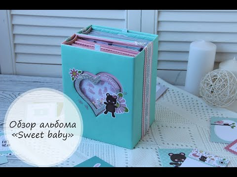 Обзор альбома Sweet Baby Boy / Girl / Overwiev Album Sweet Baby Boy / Girl