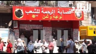 الاسعار تلتهب أياما .. قبل عيد الفطر -el bilad tv -