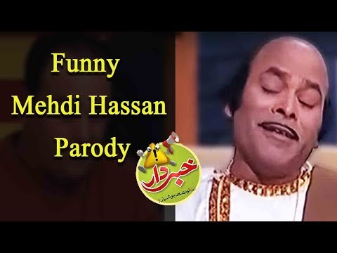 Funny Mehdi Hassan Perody – Khabardar with Aftab Iqbal