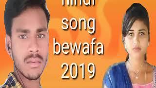 Remix DJ song happy new year Hindi gana bewafa dharmveer Kumar 2019