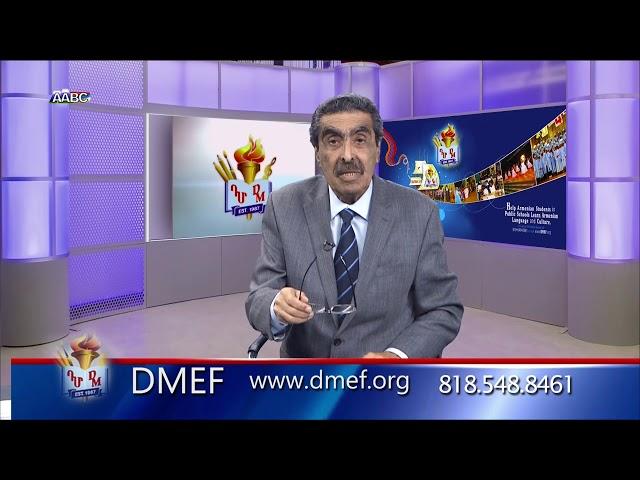 DMEF 09 17 19