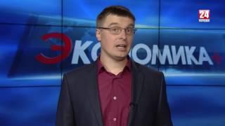 Газовая безопасность Крыма(, 2016-10-22T13:57:57.000Z)