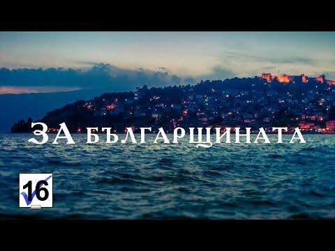 ТВМ Дневник 09.07.2021