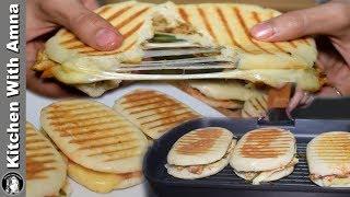 Chicken Panini Sandwich Recipe - Italian Cheese Sandwich Recipe - Kitchen With Amna