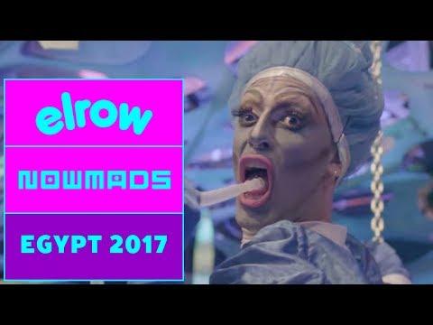 Promo elrow Royal Club Mohammed Ali, Egypt - Nomads, nuevo mundo 21/10/2017
