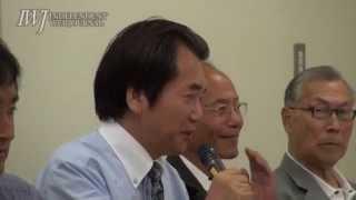 IWJ Webサイトの記事はこちら→ http://iwj.co.jp/wj/open/archives/1630...