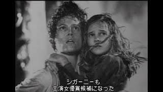 【JAMES CAMERON:Secret story】ジェームズ・キャメロン:制作秘話3