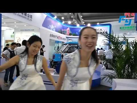 Salon High Tech shenzhen 2015 Full Geek