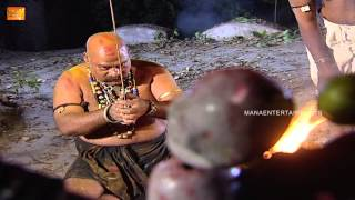 Sri Anjaneyam (శ్రీ ఆంజనేయం ) Daily Telugu Serial - Episode 49