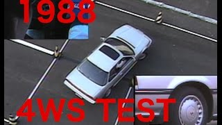 4輪操舵システムTEST!!【Best MOTORing】1988