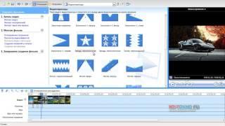 Создание слайдшоу в Windows Movie Maker