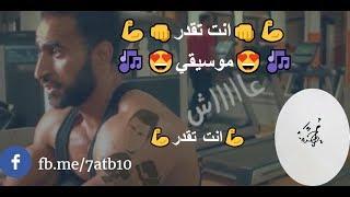 موسيقي | اغنيه | انت تقدر | بنك مصر | رمضان 2018