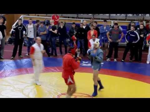 Александр Бобров 1 бой Сибирева 2016 боевое самбо Alexander Bobrov Combat Sambo Sibireva