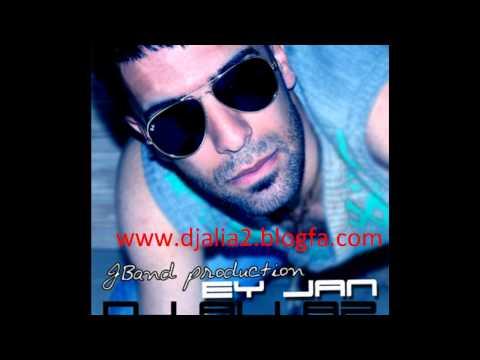 Dj ali a2(( Pitbull Bon Bon))2011