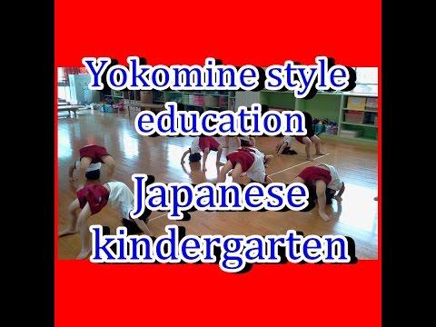 【JAPAN TRIP】The popular Japanese kindergarten 【Yokomine style】