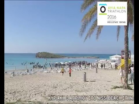 Ayia Napa Triathlon 2016 | Powered by Hellenic Bank