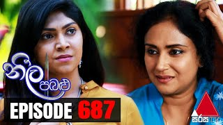 Neela Pabalu - Episode 687 | 18th February 2021 | Sirasa TV Thumbnail